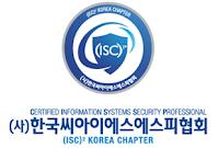 http://www.cisspkorea.or.kr