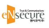 http://www.ensecure.co.kr/